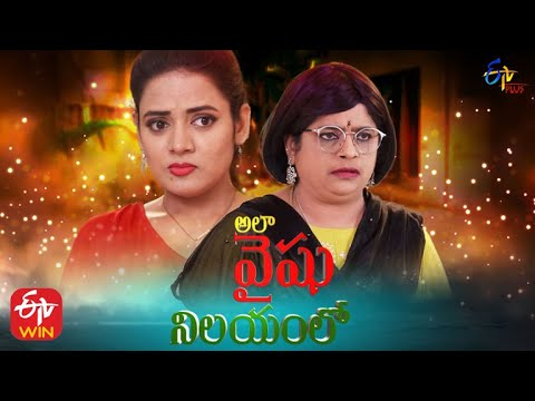 Download Ala Vaishu Nilayamlo (Pellam Chepithe Vinali Part - 3)    4th August 2021   Full Episode 43 ETV Plus