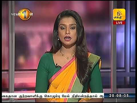 News 1st Tamil Prime Time, Monday, October 2017, 8PM (16-10-2017)