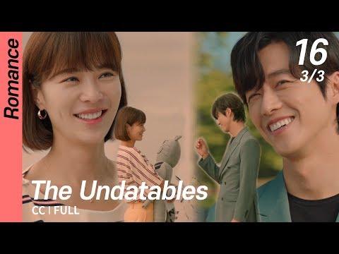 [CC/FULL] The Undatables EP16 (3/3, FIN)   훈남정음