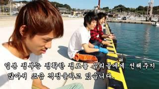 放射能で汚染された魚が釣れました ※大韓民国が輸入禁止にする理由 thumbnail
