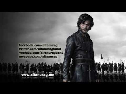 Marco Polo S01E03 Ending song - Altan Urag - Native Mongolia