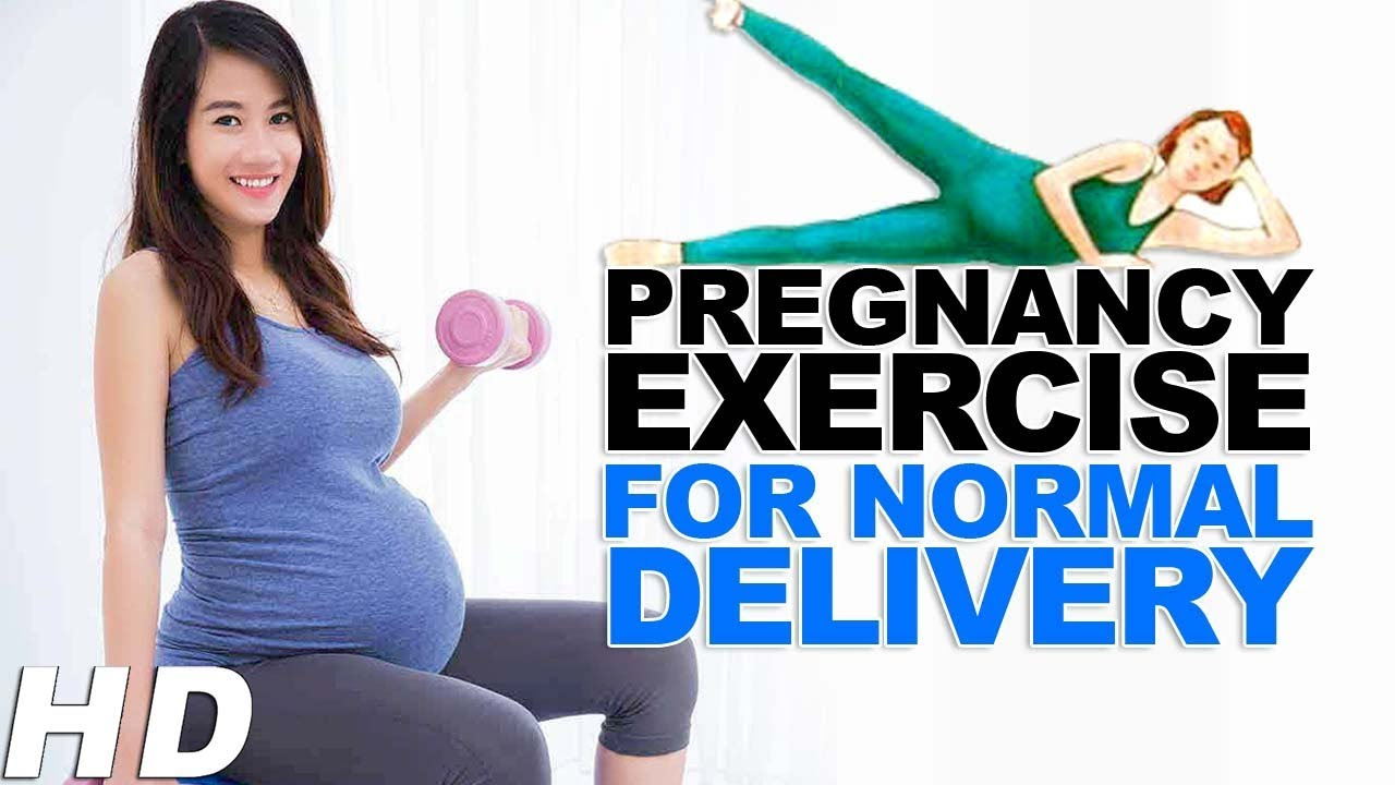 Italian Boy Name: Pregnancy Tips For Normal Delivery In Hindi