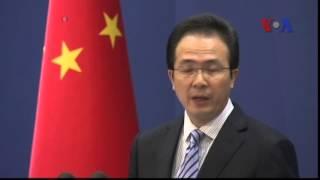 Trung Quốc chặn website tiếng Anh của đài BBC