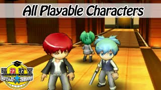 Assassination Classroom 3DS - All Characters