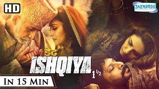Hits of Naseeruddin Shah | Popular Bollywood Movies