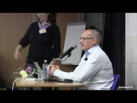 Торсунов О.Г. Выбор своего дела(Бизнес семинар) Москва 07.12.2016