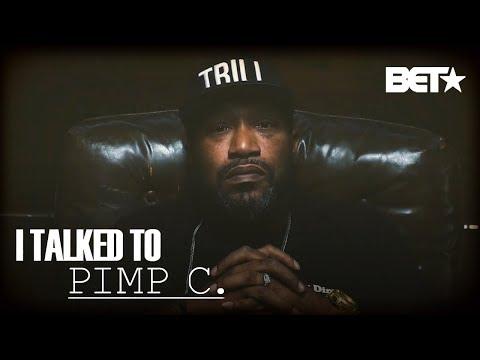 Bun B Recalls Pimp C Helping Save His Relationship | I Talked To Pimp C