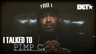 Bun B Recalls Pimp C Helping Save His Relationship | I Talked To Pimp C thumbnail