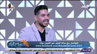 تعرف على أحدث طرق خسارة الوزن الزائد مع الدكتور وليد عبدالفتاح