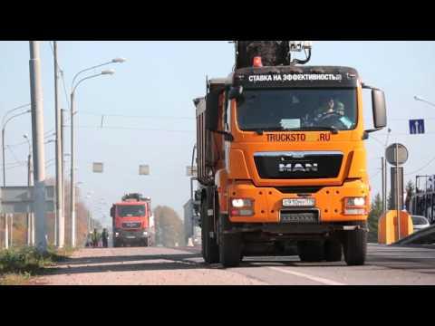 Ресайклинг дорожного покрытия фрезами Roadtec