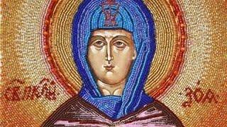 Преподобный Мартиниан и преподобная Зоя - 26 февраля - День памяти.