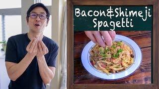 Spin Off版-簡單和風義大利麵/Wafu Bacon&Shimeji Spagetti |MASAの料理ABC