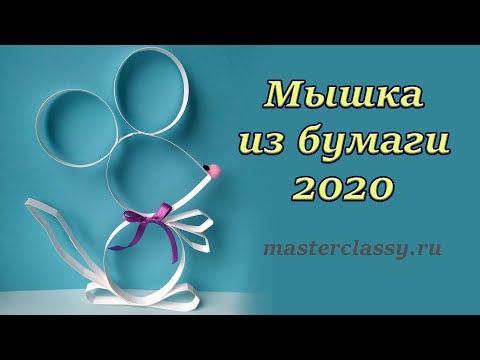 Easy New Year's 2020 DIY Decor. Простая поделка на Новый год 2020. Как сделать мышку 2020. Видео