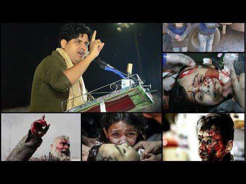 सीरिया के मज़लूमों का दर्द || इमरान प्रतापगढ़ी ||  Imran Pratapgarhi Nazm On Syria