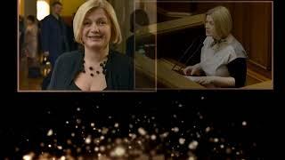 """""""Успіх на підборах"""" Ірина Геращенко"""