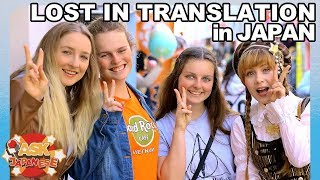 When foreigners feel lost in translation in Japan...