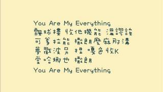 [空耳] Gummy – You Are My Everything (太陽的後裔 OST4)