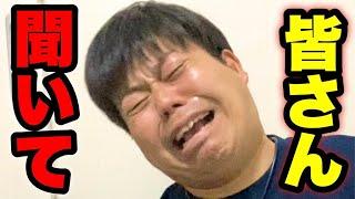 沖縄に転勤したクニヨシTV国吉さん聞け!