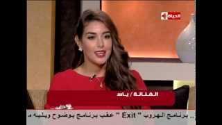بوضوح - خفة دم | الفنانة الشابة ياسمين صبري :