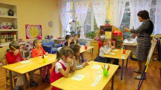 Занятие математики в старшей группе детского сада