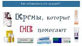 8 май 2010. Город: kiev. Вобэнзим штука хорошая можно вполне подавать. Хотя бы попробовать штук 7, купить невозможно), очень дорого, а у.