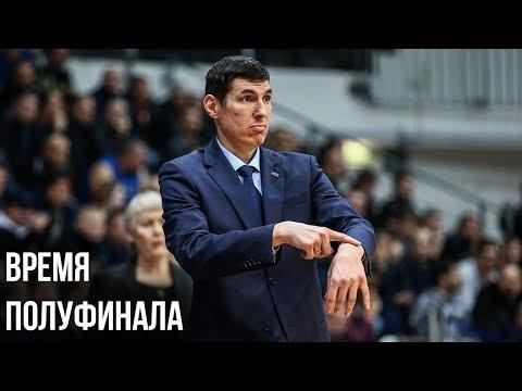 """Женская команда побеждает """"Инвенту"""" и выходит в полуфинал Премьер-лиги"""