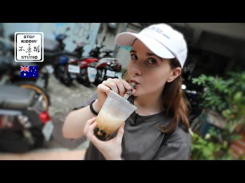 《澳洲美女專程來台只為了外媒認證的台灣三寶》 Australian's Quick Stopover For Taiwanese Food