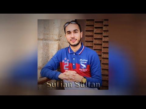 Sufian Sultan - Tasrigh Iwadjonan ( Izran Mouray Tasrith ) - Full Album