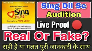 Sing Dil Se Unplugged Online Audition Is Real Or Fake?  Complete information In Hindi