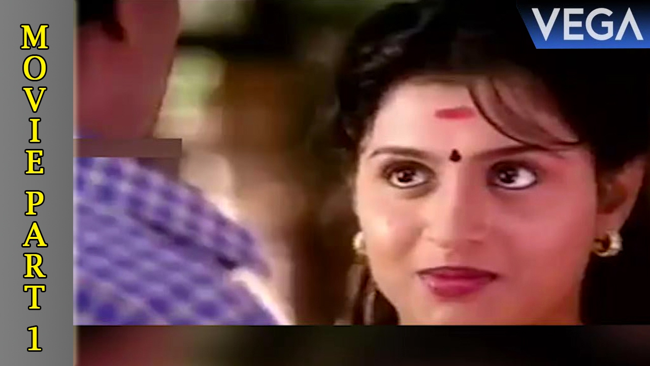 Suchitra Murali: Sthalathe Pradhana Payyans Movie Part 1