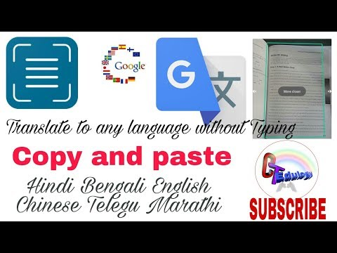 Translate To Any Language Without Typing Only Copy And Paste/google Translation/text Scanning 2017