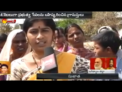 Demand For Merger of Gangapur Village In Gollapalli Mandal , Karimnagar District