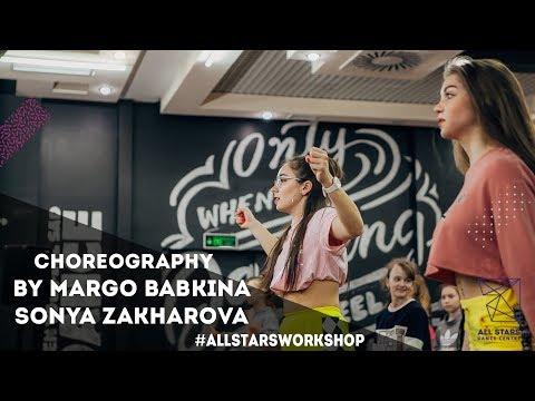 AllStars Workshop 2019 By Марго Бабкина & София Захарова