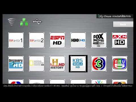 DreamTV ดู TVOnline กว่า 80 ช่อง