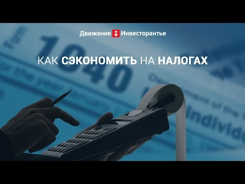 Кто может применять патентную систему налогообложения