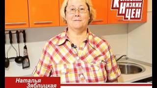 видео Оранжевые кухни фото и цены | Каталог оранжевых кухонных гарнитуров