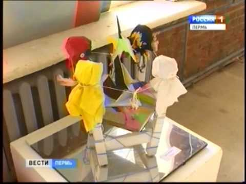 В арт-резиденции открылась выставка «12 стульев»