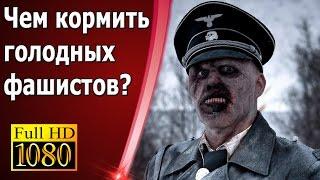 GTV - Операция Мертвый Снег - Обзор