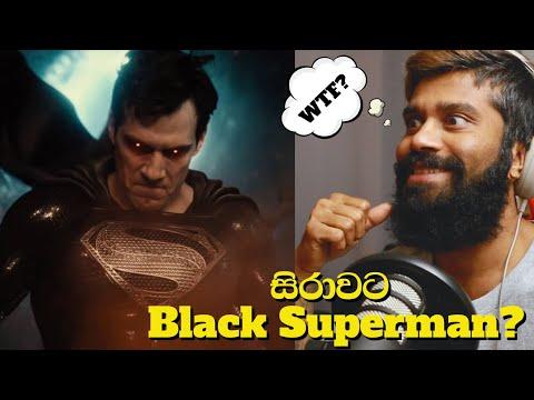Black Superman│Zack Snyder's Justice League සිංහල🇱🇰 reaction video