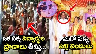 TS Inter Students Protest at Pragati Bhavan | KTR and KCR at Balka Suman Brother in Law Marriage