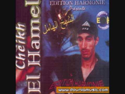 chikh lhamel mp3 2010