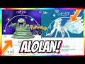 NEW ALOLAN POKEMON COMING SOON to Pokemon Go!