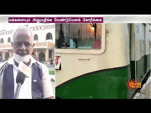 சென்னை - செங்கல்பட்டு இடையே 7 ரயில்கள் இயக்கம்  | Chennai Suburban Trains  | Sun News