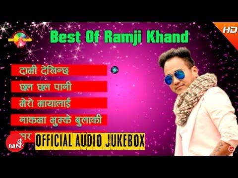 Best Of Ramji Khand   Jukebox