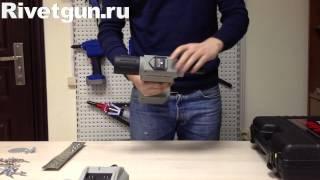 видео Аккумуляторный заклепочник