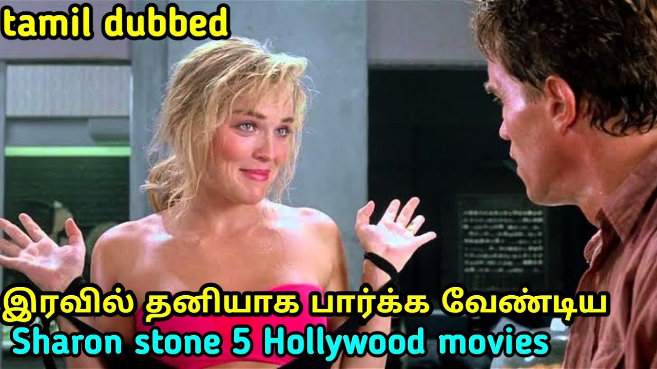 Download 5 best sharon stone Hollywood movies in tamil | Holly jolly |