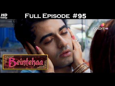 Beintehaa - Full Episode 95 - With English Subtitles