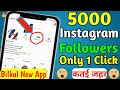 Get Free Instagram Followers And Likes 2020 | Instagram Followers | Instagram Likes | Manish Talk |