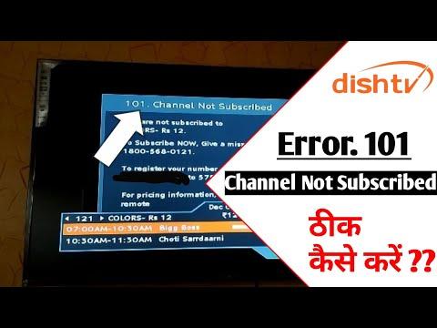 How To Solve Error 101 Channel Not Subscribed In Dish TV | डिश टीवी में Error 101 को दूर कैसे करें