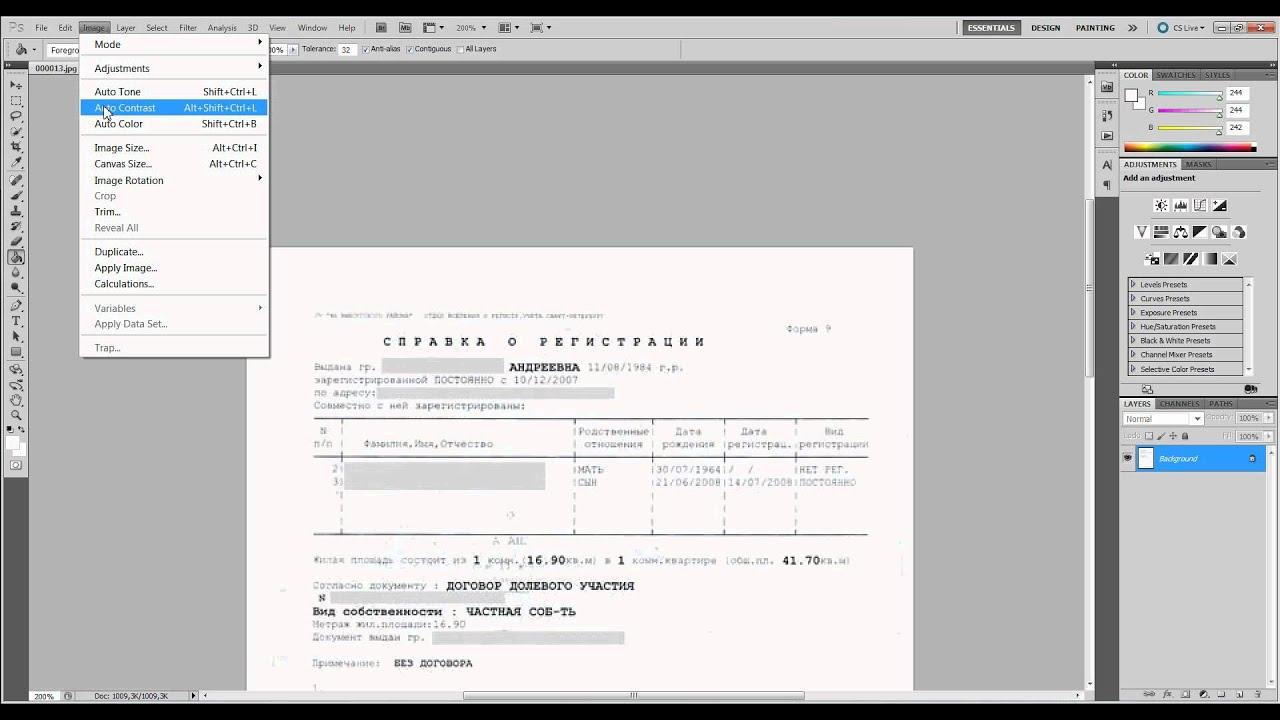 Скачать программа для редактирования сканированных документов